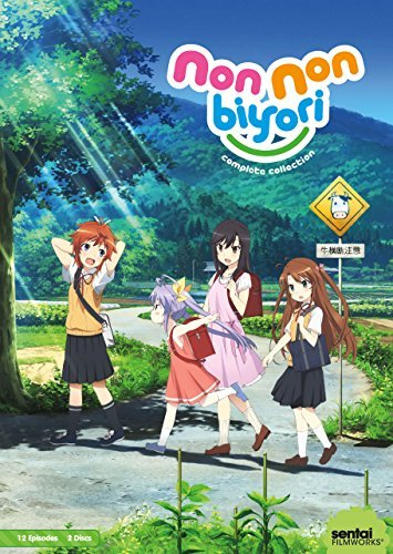 Non Non Biyori Complete Collection DVD