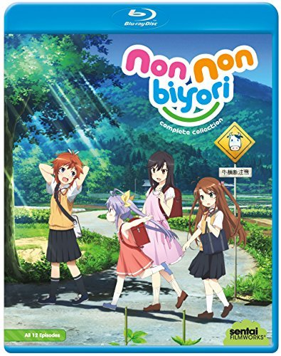 Non Non Biyori Complete Collection Blu Ray