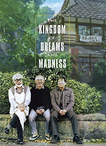 Kingdom Of Dreams & Madness Miyazaki DVD