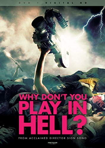 Why Don't You Play In Hell Why Don't You Play In Hell DVD Nr