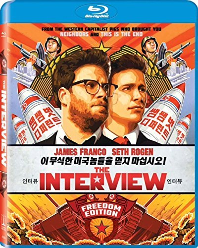 Interview Rogan Franco Blu Ray Uv R
