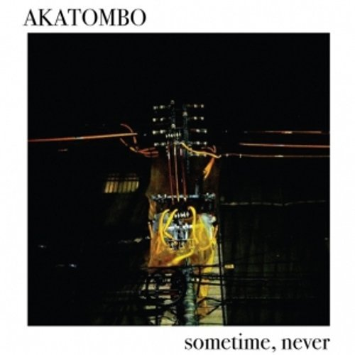 Akatombo Sometime Never