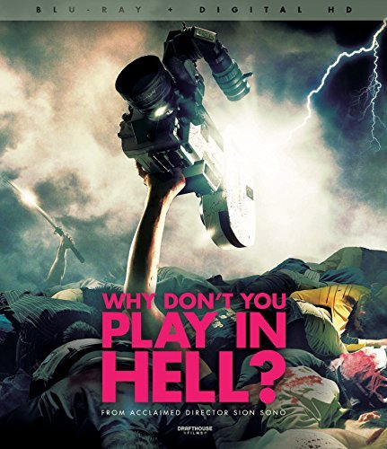 Why Don't You Play In Hell Why Don't You Play In Hell Blu Ray Nr