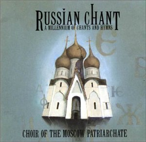 Moscow Patriarchate Choir Russian Chant Moscow Patriarchate Choir