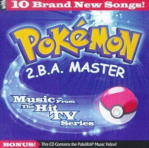 Pokemon 2ba Master