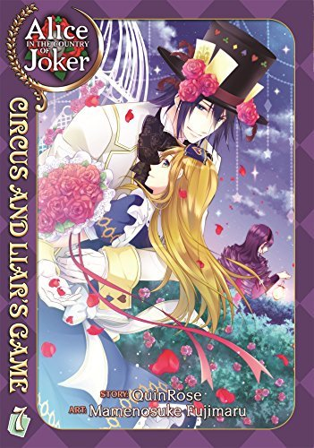 Quinrose Alice In The Country Of Joker Volume 7 Circus And Liar's Game