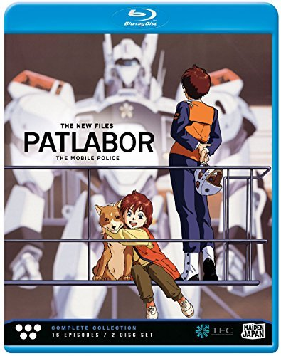 Patlabor The New Files Complete Collection Blu Ray