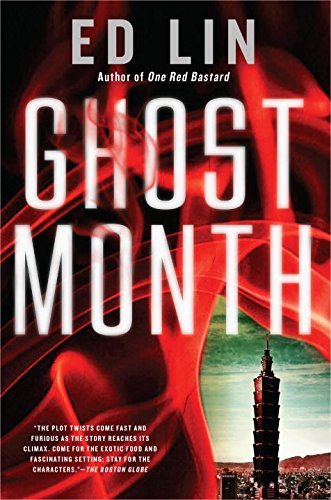 Ed Lin Ghost Month