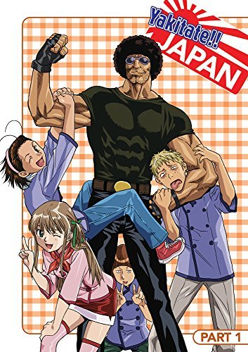 Yakitate Japan Part 1 DVD
