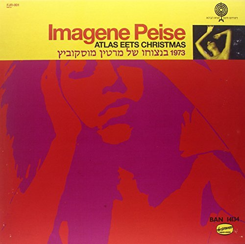 Flaming Lips Imagene Peise Atlas Eets Christmas Imagene Peise Atlas Eets Christmas