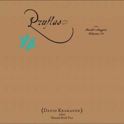 David Krakauer Vol.18 Pruflas The Book Of An