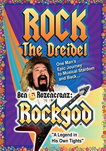 Ben Rozencranz Rock The Dreidel