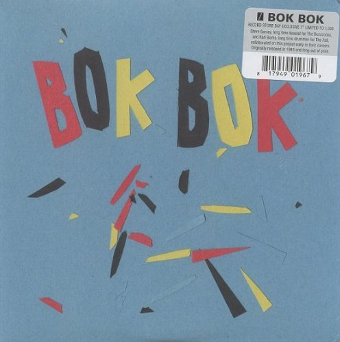 "Bok Bok Come Back To Me 7"" Sleeve"