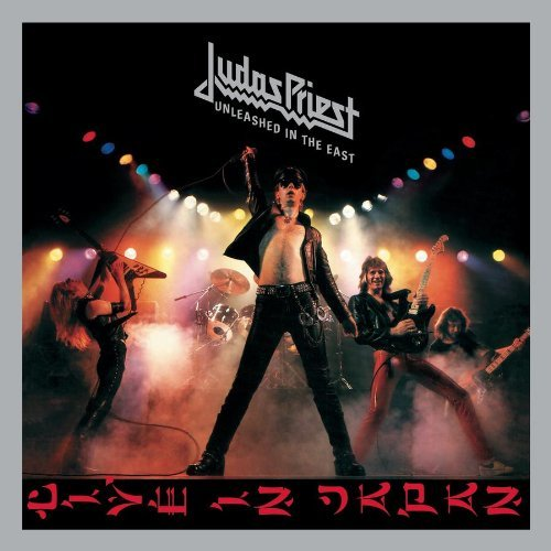 Judas Priest Unleashed In The East