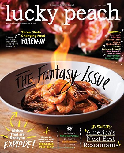 David Chang Lucky Peach Issue 16