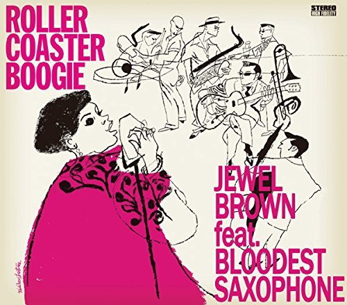 Jewel Brown Roller Coaster Boogie