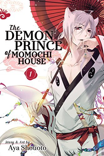 Aya Shouoto The Demon Prince Of Momochi House 1
