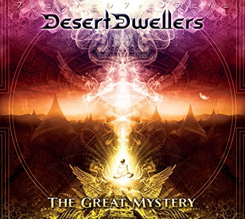 Desert Dwellers Great Mystery