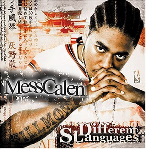 Messcalen Different Slanguages Explicit Version