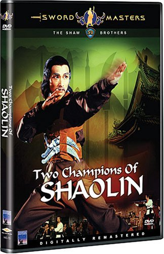 Two Champions Of Shaolin Two Champions Of Shaolin Nr