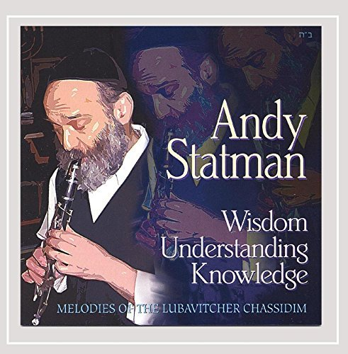 Statman Andy Wisdom Understanding Knowledge