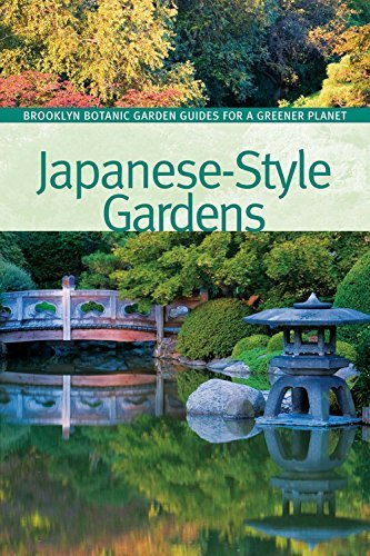 Brian Funk Japanese Style Gardens
