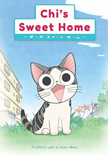 Chi's Sweet Home Complete Seas Chi's Sweet Home Complete Seas