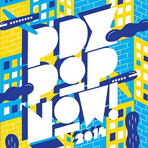 Pdx Pop Now 2014 Compilation Pdx Pop Now 2014 Compilation