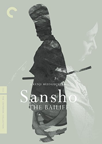 Sansho The Bailiff Tanaka Hanayagi DVD Nr Criterion Collection