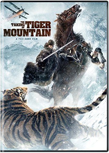Taking Of Tiger Mountain Taking Of Tiger Mountain DVD Nr