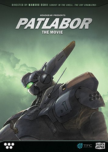 Patlabor The Movie Patlabor The Movie DVD Nr