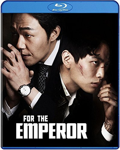 For The Emperor For The Emperor Blu Ray Nr