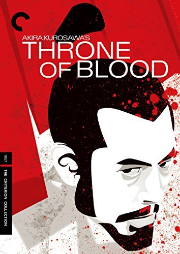 Throne Of Blood Mifune Yamada Blu Ray Nr Criterion