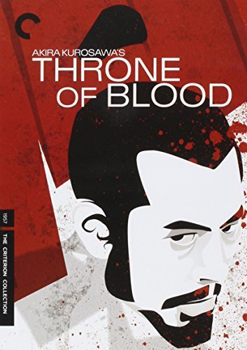 Throne Of Blood Mifune Yamada DVD Nr Criterion Collection