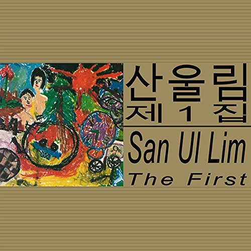 San Ul Lim First