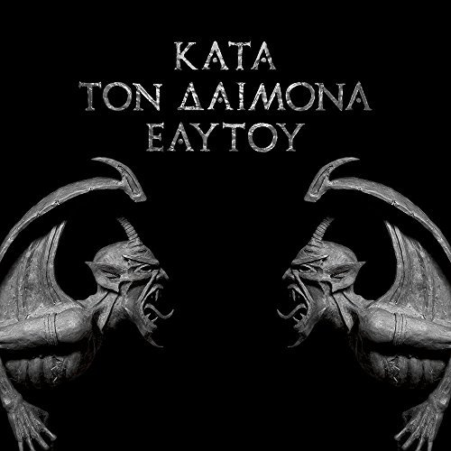 Rotting Christ Kata Tom Daimona Eaytoy 2 Lp