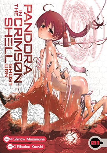 Masamune Shirow Pandora In The Crimson Shell Ghost Urn Vol. 1