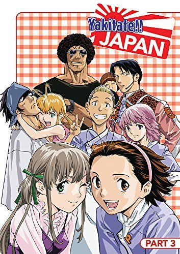 Yakitate Japan Part 3 DVD