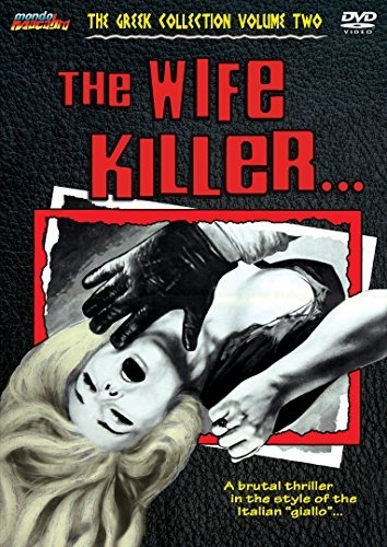 Wife Killer Wife Killer DVD Nr