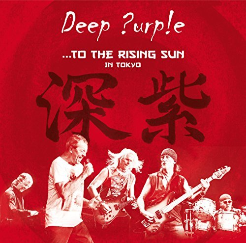 Deep Purple To The Rising Sun (in Tokyo)