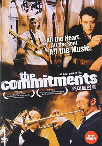 Commitments (1991) Commitments Import Kor