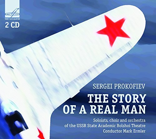 Prokofiev Ussr State Academi Story Of A Real Man