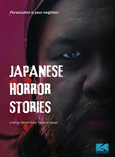 Japanese Horror Stories Japanese Horror Stories Japanese Horror Stories