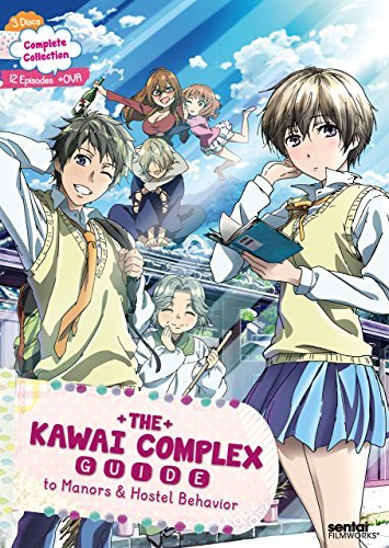 Kawai Complex Guide To Manors & Hostel Behavior Kawai Complex Guide To Manors & Hostel Behavior DVD Nr