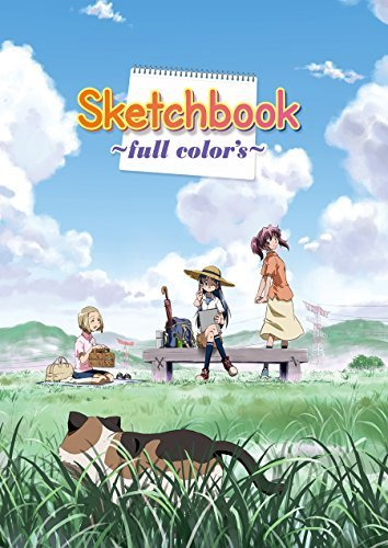 Sketchbook Full Color's Sketchbook Full Color's