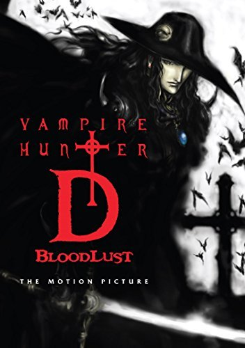 Vampire Hunter D Bloodlust Vampire Hunter D Bloodlust