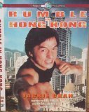 Rumble In Hong Kong Chan Jackie