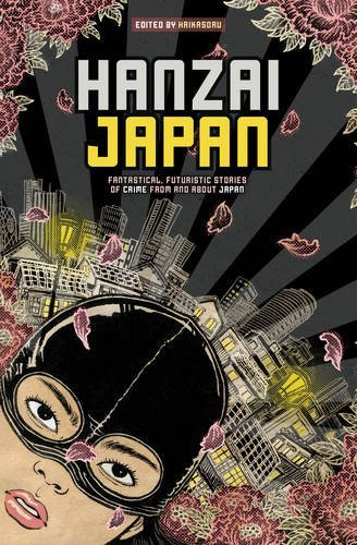 Haikasoru Hanzai Japan Fantastical Futuristic Stories Of Crime From And