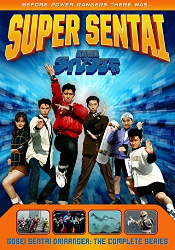 Super Sentai Gosei Sentai Dairanger The Complete Series 10 DVD
