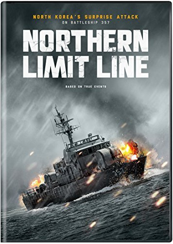 Northern Limit Line Northern Limit Line DVD Nr